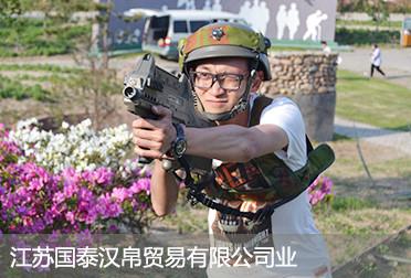 国泰汉帛2015西塘古镇夺宝奇兵拓展