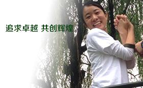 上海三弈能源科技2013年拓展训练