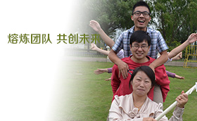 麟业实业2013年共创未来拓展培训活动