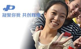 沛华运通国际物流团队拓展培训活动