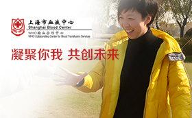 上海市血液中心2013年辰山越野识图活动