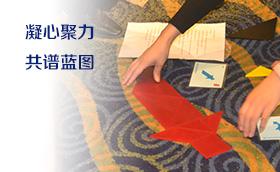 青岛高敦国际贸易2013团队熔炼拓展活动