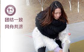 上海师范大学天华学院2013凝心聚力拓展培训