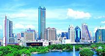 第二期-深圳