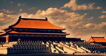 第四期-北京