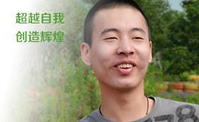 上海拓开电子2014拥抱自然拓展训练