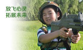 众基2014青岛学生夏令营