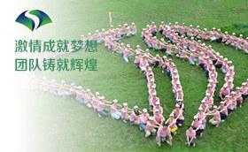上海市第七人民医院2014大型团队拓展活动
